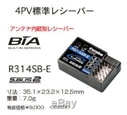 Futaba Radio System Transmitter 4PV & Receiver R314SB-E Set T-FHSS 029035 F/S